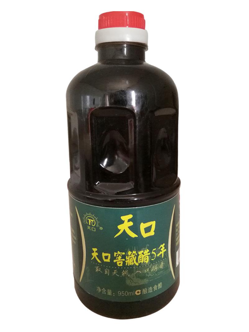 竞博网站窖藏醋5年
